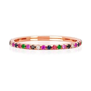 SILVER MINIMALIST ETERNITY RAINBOW RING  $4.40